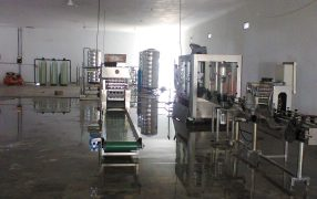 Pabrik AMDK